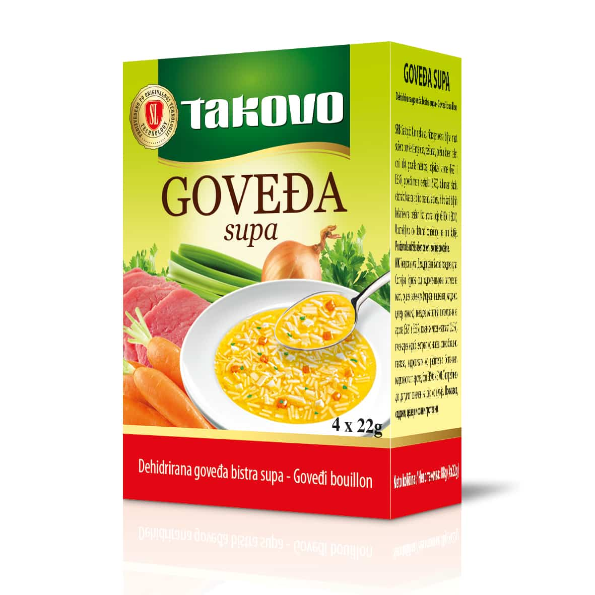 Koncentrat goveđe supe 88g