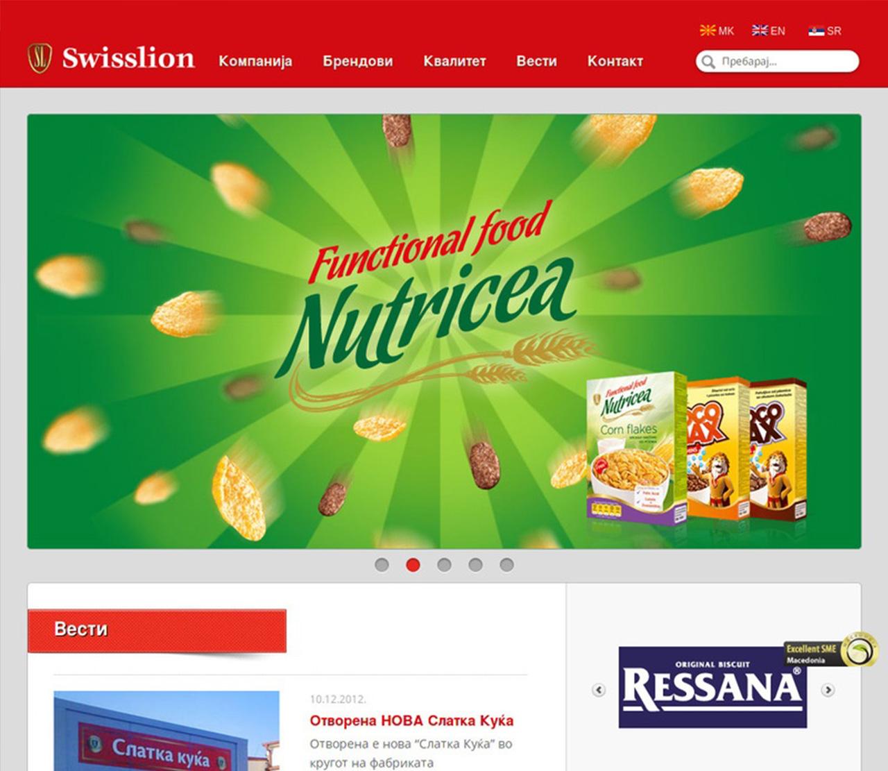 Makedosnki sajt kompanije Swisslion Takovo