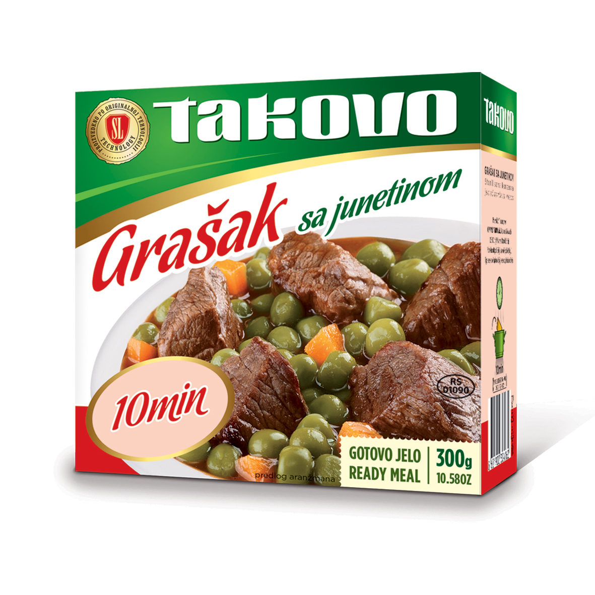 Grasak Sa Junetinom 300g